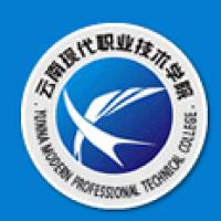 云南现代职业技术学院