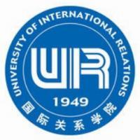 國際關系學院