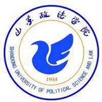 山东政法学院