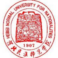 河北民族师范学院