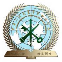 中国人民武装警察部队学院