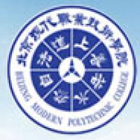 北京现代职业技术学院