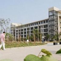安徽国际商务职业学院