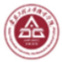 安徽信息工程学院