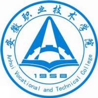 安徽职业技术学院