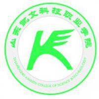 山东凯文科技职业学院
