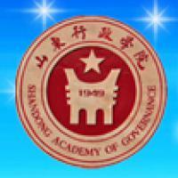 山东行政学院