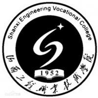山西工程职业技术学院