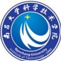 南昌大学科学技术学院