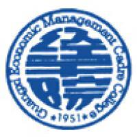 广西壮族自治区经济管理干部学院