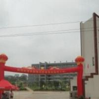 广西科技职业学院