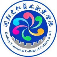 开封文化艺术职业学院