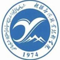 新疆应用职业技术学院