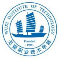 無錫職業技術學院