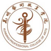 昆明艺术职业学院