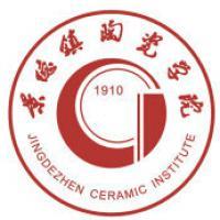 景德镇陶瓷大学科技艺术学院