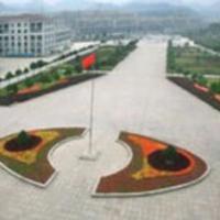 浙江长征职业技术学院