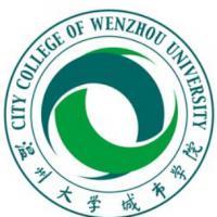 温州商学院