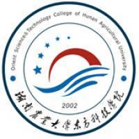 湖南农业大学东方科技学院