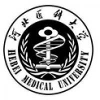 河北医科大学临床学院