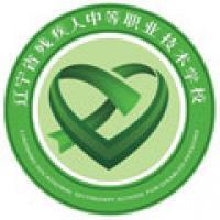 辽宁特殊教育师范高等专科学校