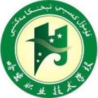 哈密职业技术学院