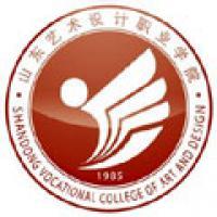 山东艺术设计职业学院