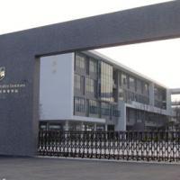 扬州中瑞酒店职业学院