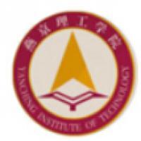 燕京理工學院
