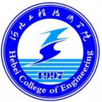 河北工程技术学院
