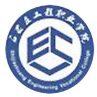 石家庄工程职业学院