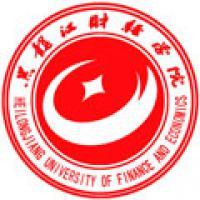 黑龙江财经学院