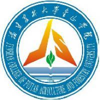 福建农林大学金山学院