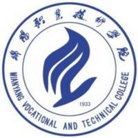 绵阳职业技术学院
