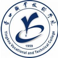 營口職業技術學院