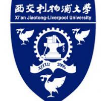 西交利物浦大学