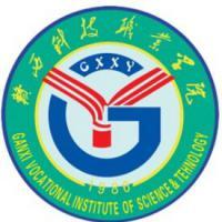 赣西科技职业学院