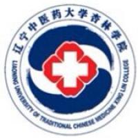 辽宁中医药大学杏林学院