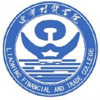 辽宁财贸学院
