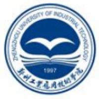鄭州工業應用技術學院