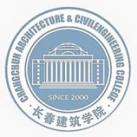 长春建筑学院