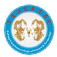 阜陽科技職業學院