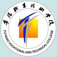 阜陽職業技術學院