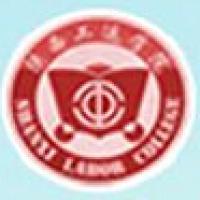 陕西工运学院