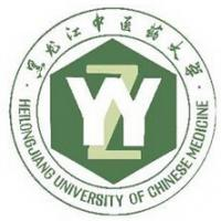 黑龙江中医药大学