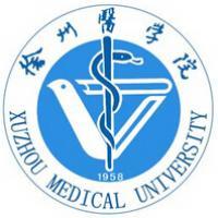 徐州医学院