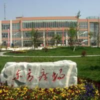 西安石油大学