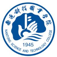 南通科技职业学院