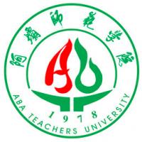 阿坝师范学院