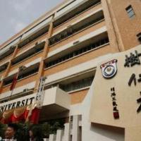 香港树仁大学